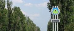В Торезе произошел взрыв у обменного пункта