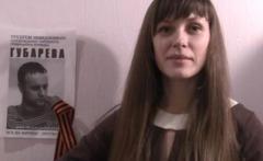 "Жену Губарева ""обработали"" люди Пушилина"