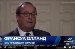 """""""Бесспорно предан """"нормандскому формату"""""""", - Олланд назвал единственный способ прекращения войны на Донбассе. ВИДЕО"""