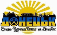 """Украинцы размазали россиянина в споре о Донбассе: бегство """"патриота РФ"""" насмешило соцсети"""