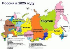 """Польский военный Кремлю: """"Вы хотите поделить Украину с Польшей? Скорее, мы с Украиной поделим Россию на мелкие государства!"""""""