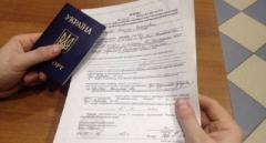 Информация для переселенцев: форма заявления о постановке на учет ВПЛ обновлена