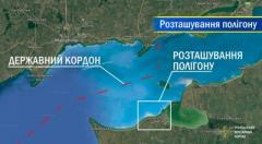 Россия милитаризирует Азовское море и планирует учения возле Мариуполя
