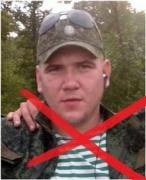 Ликвидирован боевик «ЛНР» 1989 года рождения