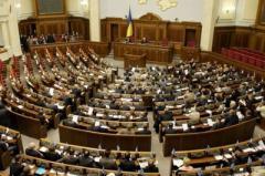 Верховная Рада продлила особый статус Донбасса еще на год
