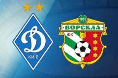 Лига Европы: «Динамо» и «Ворскла» не удержали победные счета