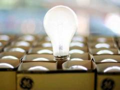 В Украине взлетят тарифы на электроэнергию: сколько будем платить