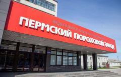 На оборонном заводе в России произошел взрыв: есть погибшие