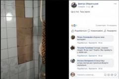 Жители Черниговщины не могут прийти в себя после ЧП на складе боеприпасов: взрывы обрушили плитку в домах