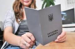 Какие «нерабочие» годы входят в трудовой стаж в Украине