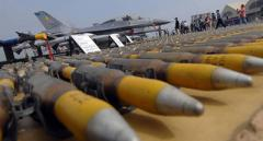 Украина договорилась с Молдовой о поставках оружия