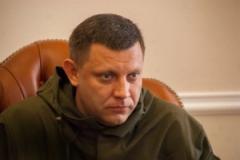 """""""Фейсбук"""" забанил Прилепина на месяц за странное фото Захарченко: опубликован скандальный снимок главаря """"ДНР"""""""