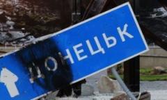 """""""Угадайте, что поют пьяные дончане и луганчане в Буче: вы даже не можете себе представить"""", - Сазонов"""