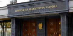 Прокуратура официально признала взрывы в Ичне диверсией - осталось выяснить, стоит ли за преступлением Россия