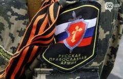 Дончане говорят о «военнослужащих» с шевронами РФ в городе