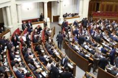 Депутаты массово прогуливают заседание Верховной Рады
