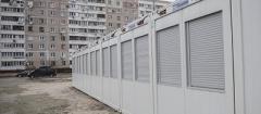 Эксперты рассказали о конфликтах и проблемах переселенцев в Запорожье