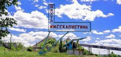 В Луганской области на одной из шахт начался протест горняков