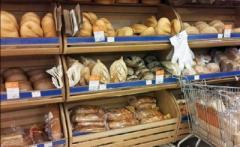 В Донецкой области вновь подорожал хлеб, и это — не предел