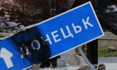 """""""Может это штурм, и ВСУ наступает"""": Донецк напугали мощные взрывы и движение техники боевиков"""