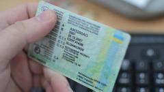 В Украине водители будут пересдавать на права по-новому
