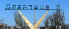 Объединенные силы не будут освобождать Дебальцево