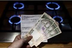 В Украине с сегодняшнего дня повышаются цены на газ