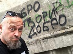 Руслан Горовый о войне на Донбассе: Людей под угрозой убийства гонят из дома