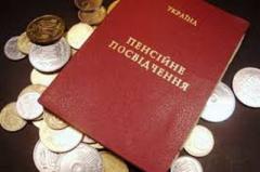 Украинцам готовят масштабный пересчет пенсий