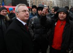 Несподівано знайшлася печатка Донецької міської ради