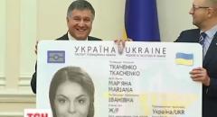 Новые паспорта с 1 ноября: кто сможет получить и будут ли действовать старые