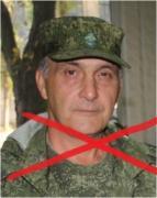 Ликвидирован боевик «ДНР» с позывным «Румын»