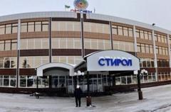 В «ДНР» режут на металл известный завод