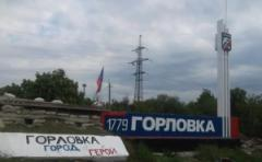 """""""Хотели, как в России..."""" - житель Горловки рассказал о настоящей катастрофе в захваченном городе"""