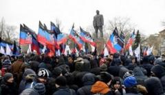 В Донецке бюджетников согнали на митинг на площадь Ленина