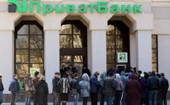 Масштабный сбой в ПриватБанке оставил украинцев без денег