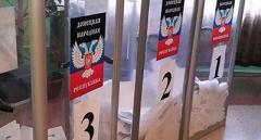 СБУ уже получила результаты «выборов» в «ДНР» и «ЛНР»