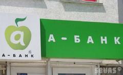 «А-Банк» Суркисов готовится объявить о банкротстве: активы выведены в оффшор