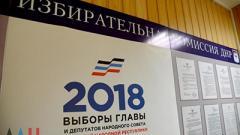 В Донецке «празднуют» выборы. Автобусы с участниками заняли целую улицу