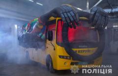 Никем не управляемый автобус! По Украине колесит автобус-призрак. ВИДЕО