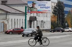Разведка: Во время «выборов» в ОРДЛО рассылали смс-сообщения с угрозами