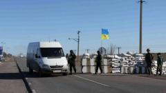 На КПВВ «Марьинка» обнаружена артиллерийская мина