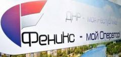 «ДНР» пополнила счет своим «избирателям» на 50 рублей