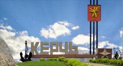 В Керчи случилось серьезное ЧП со строительством Крымского моста. Без тепла осталось более 20 тысяч жителей