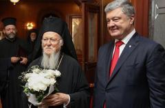 Вселенский патриарх Варфоломей выступил с обращением к украинскому народу