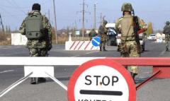 Через КПВВ на Донбассе за сутки не пропустили 13 человек