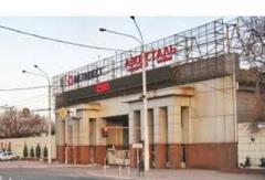 Прокуратура расследует гибель двоих рабочих на комбинате Ахметова в Мариуполе