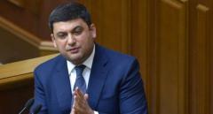 Украина полностью обеспечена вакцинами - Гройсман