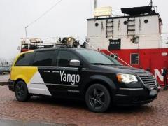 «Яндекс.Такси» выходит на рынок Израиля