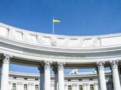 В МИД Украины вызвали посла Венгрии в связи с антиукраинскими высказываниями венгерского руководства